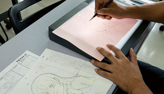 General Animation Course